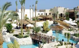 Ghazala Gardens